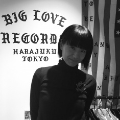 Haruka Big Love Interview