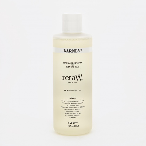 Fragrance Body Shampoo 300ml - Barney*