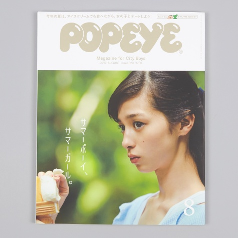 Popeye Magazine - Issue 820 August 2015