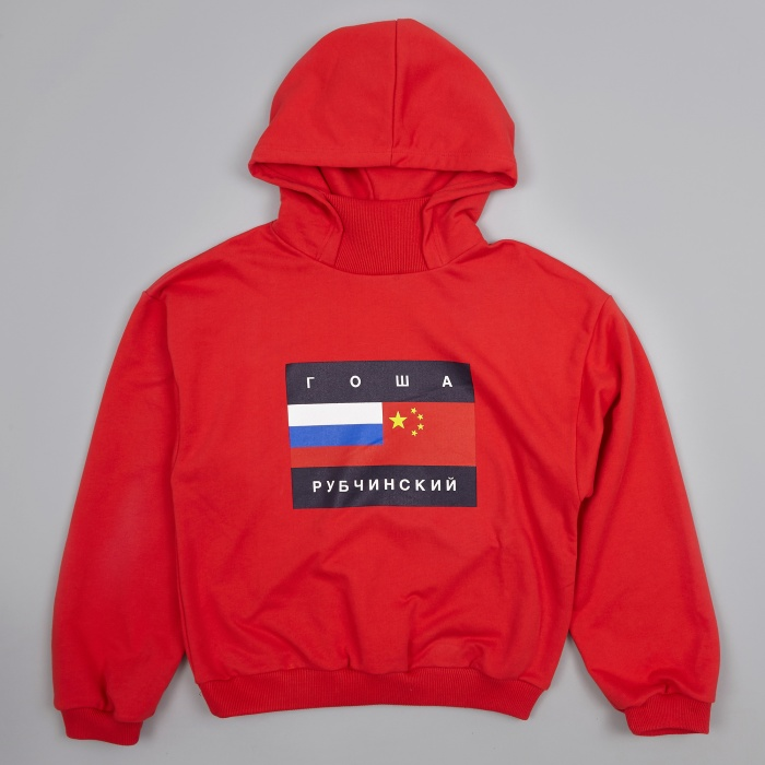 Gosha Rubchinskiy Flag Print Hooded Sweatshirt - Red (Image 1)