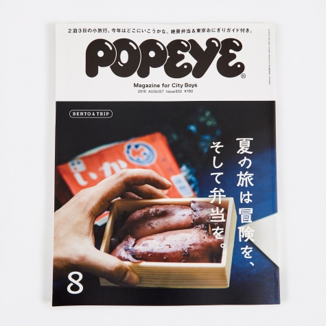 Popeye Magazine - Issue 832 Aug 2016