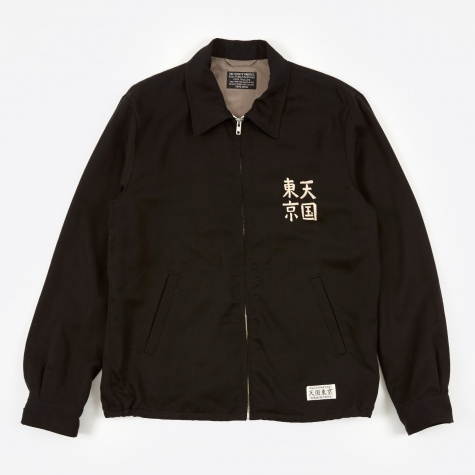 Vietnam Jacket - Black