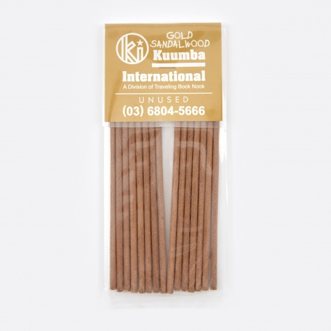 x Kuumba Gold Sandalwood Incense - Short