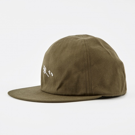 Do Not Kill Korosuna Cap - Khaki