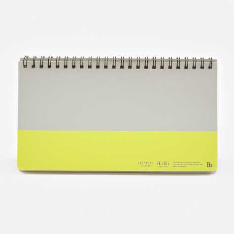 HIBI Weekly Notebook - Yellow