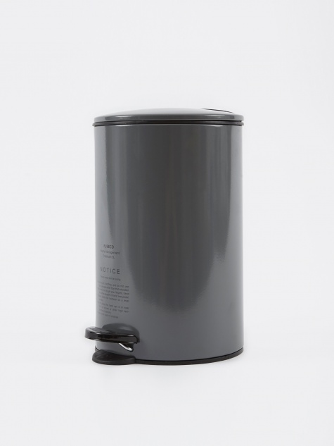 Steel Trashcan - Grey