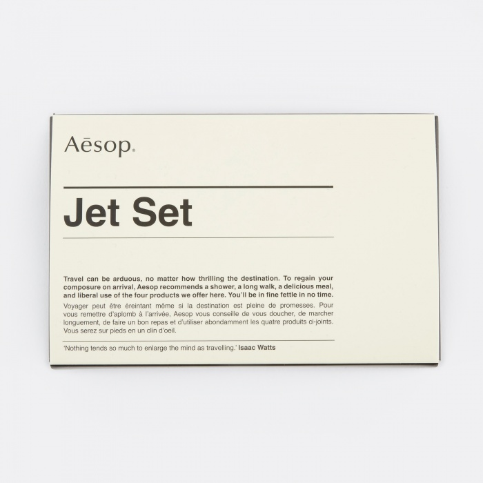 Aesop Jet Set Kit - 4x50ml (Image 1)