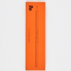 The School of Life Literary Pencil Set
