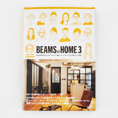 Beams At Home - Vol.3