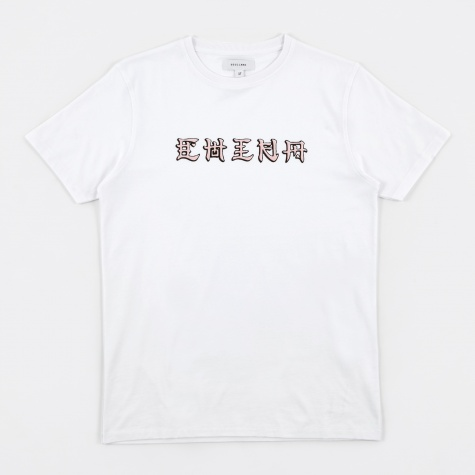 Animal T-Shirt - White