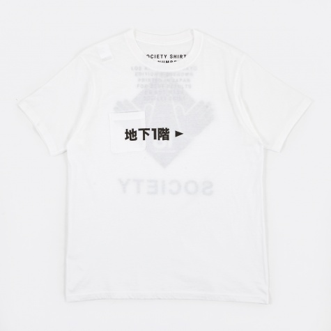 Adults Only Pocket T-Shirt - White