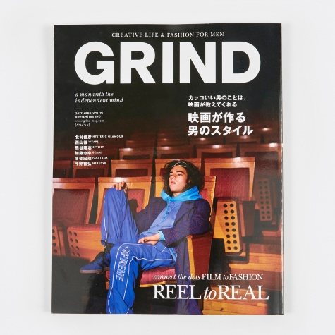 Grind Magazine - Vol.71 April 2017