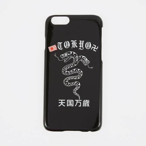 Kanji iPhone Case (iPhone 6) - Black