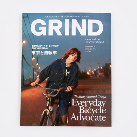 Grind Magazine - Vol.72 May 2017