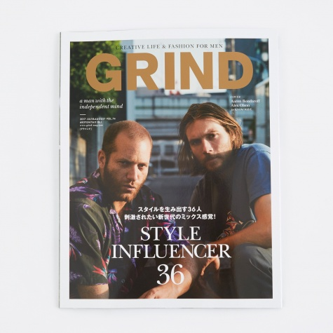 Grind Magazine - Vol.74 July 2017