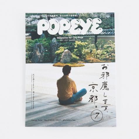 Popeye Magazine - Issue 843 July 2017