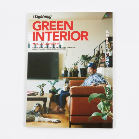 Lightning Magazine Volume 154 - Green Interior