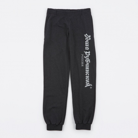Gosha Logo Sweatpant - Dark Grey