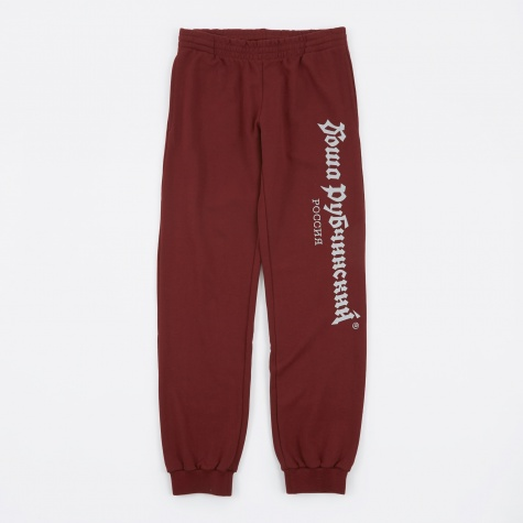 Gosha Logo Sweatpant - Brown