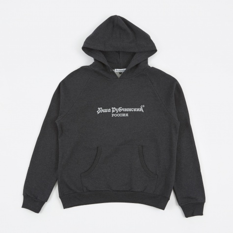 Gosha Logo Hooded Sweatshirt - Dark Grey