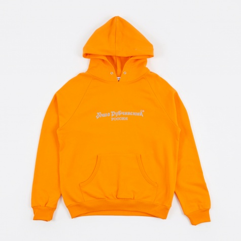 Gosha Logo Hooded Sweatshirt - Orange
