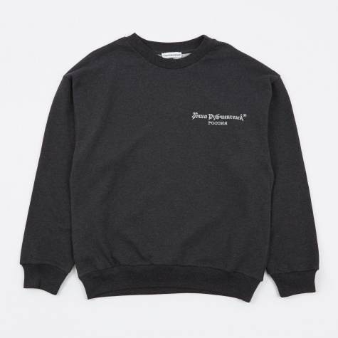 Gosha Logo Sweatshirt - Dark Grey