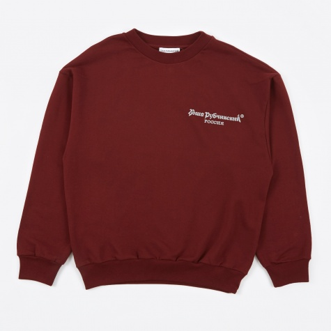 Gosha Logo Sweatshirt - Brown
