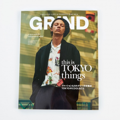 Grind Magazine - Vol.76 October 2017