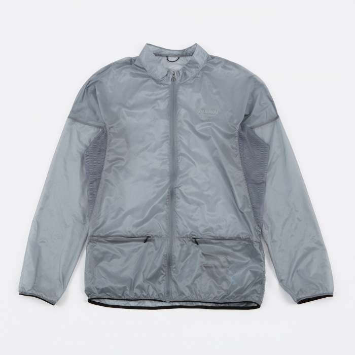 Nike x Undercover Gyakusou Packable Jacket - Cool Grey/Cool Grey (Image 1)