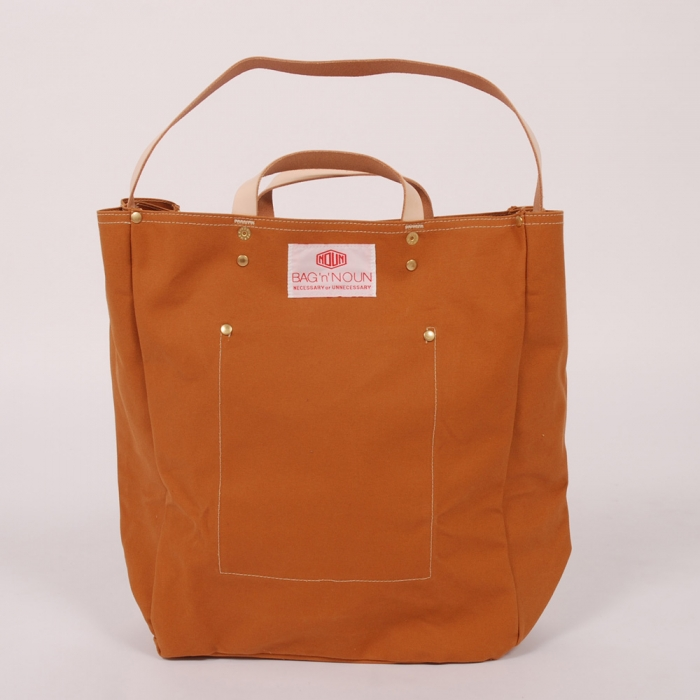 Bag 'N' Noun Duck Canvas Tool Bag - Gold (Image 1)