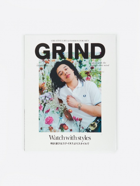 Grind Magazine - Vol.83 June 2018