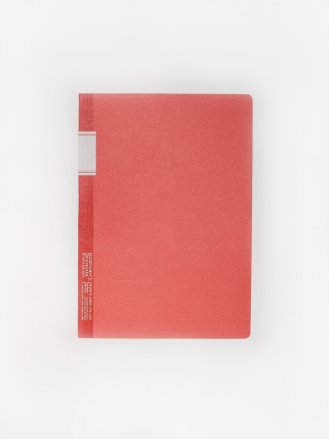 Vintage Notebook - Red