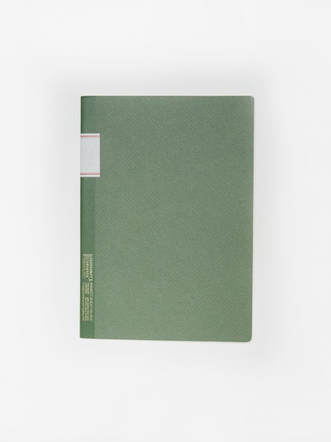 Vintage Notebook - Green