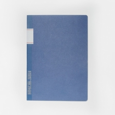 Stalogy Vintage Notebook - Blue
