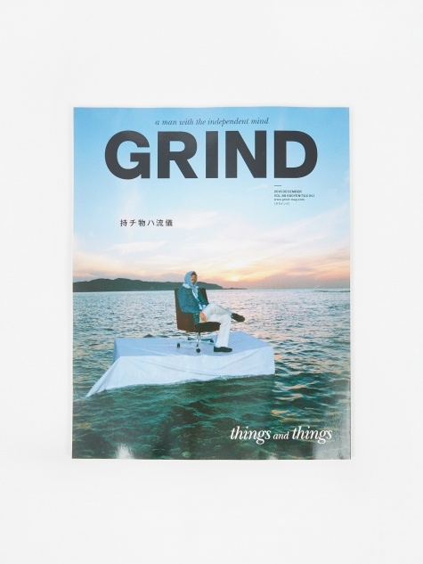 Grind Magazine - Vol.88 Dec 2018