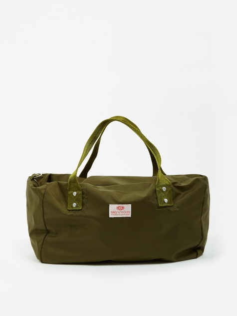 Nylon Muffin Mini Bag - Olive