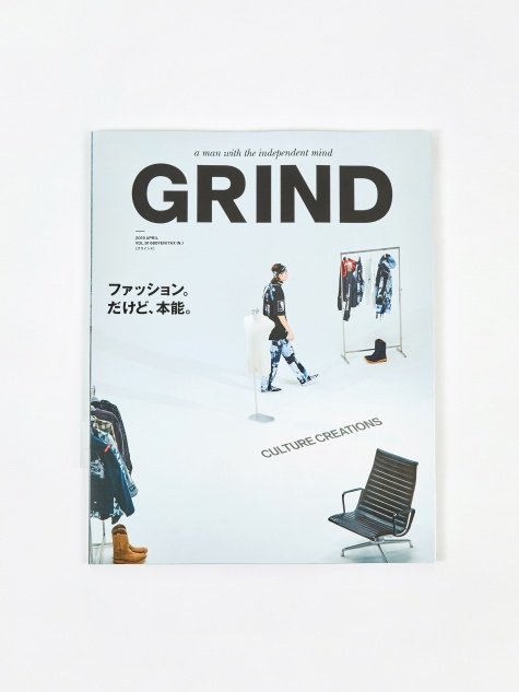 Grind Magazine - Vol.91 Apr 2019
