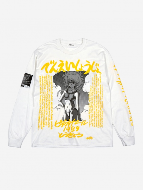x Video Girl Longsleeve T-Shirt - White/Yellow