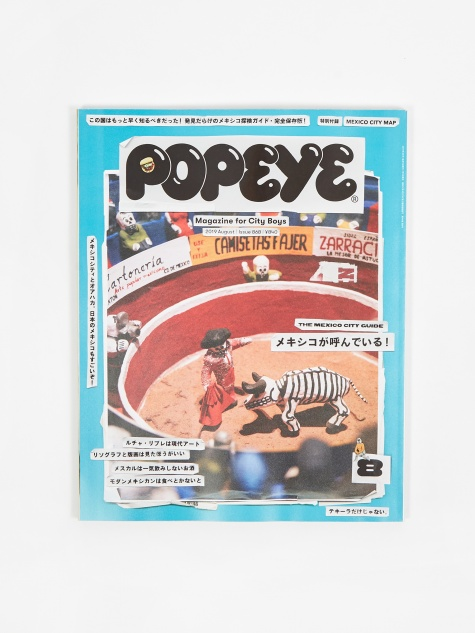 Popeye Magazine - Issue 868 August 2019