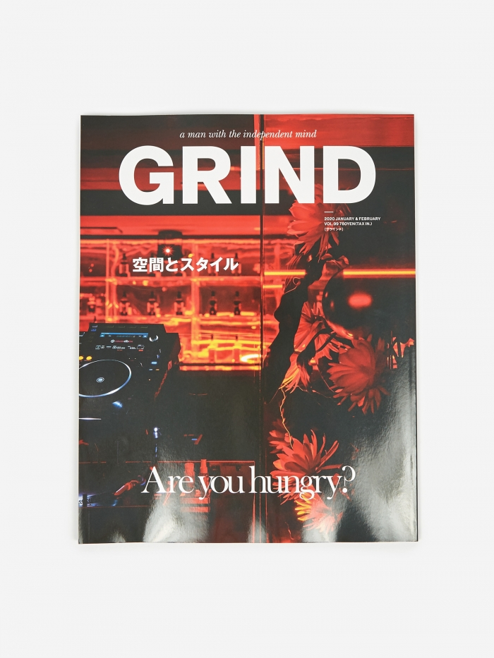 Grind Magazine - Vol.99 January 2020 (Image 1)