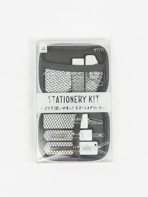 XS Stationery Kit - White
