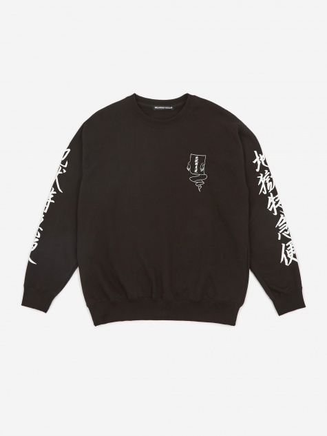 Cotton Cloth Sweatshirt - Black