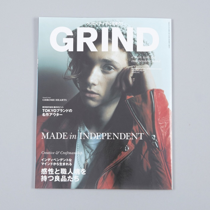 Grind Magazine - Vol.49 January 2015 (Image 1)