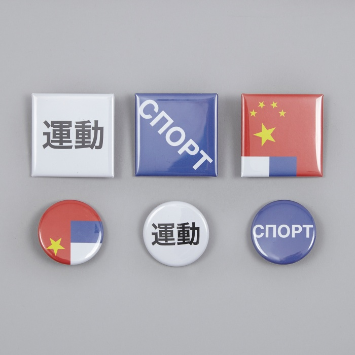 Gosha Rubchinskiy Set of Badges - Mix (Image 1)