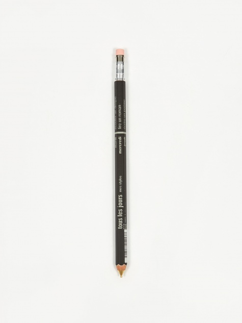 DAYS Mechanical Pencil With Eraser - Black