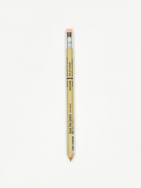 DAYS Mechanical Pencil With Eraser - Natural