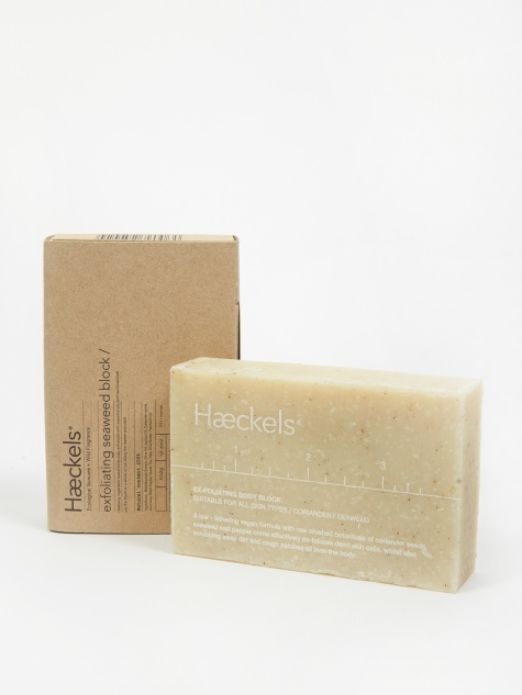 Exfoliating Seaweed Soap Block - 320g