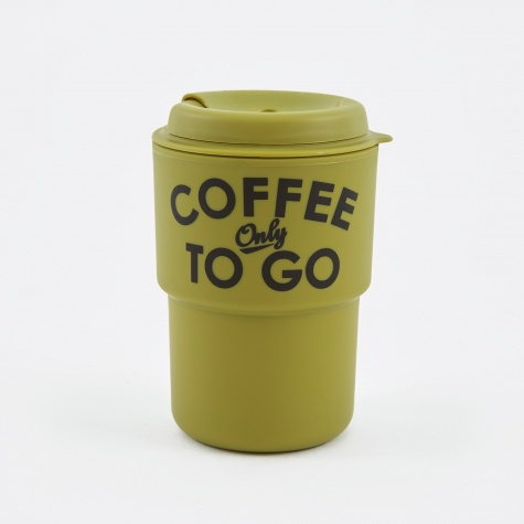 Coffee Only To Go Tumbler - Khaki