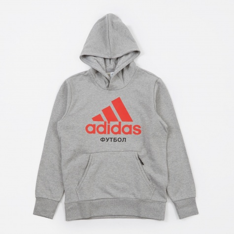 x Adidas Hooded Sweatshirt - Grey