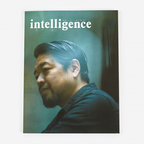 Intelligence Magazine - Issue 05
